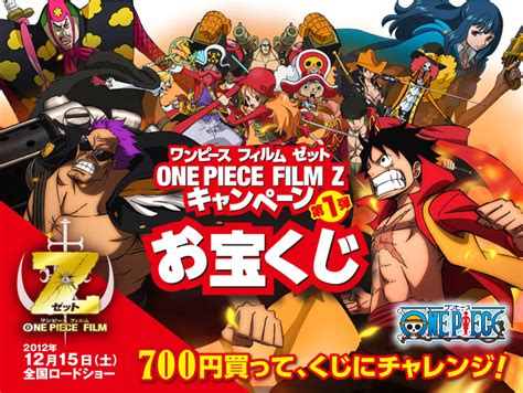 movie one piece film z the center of anime and toku one piece film z review