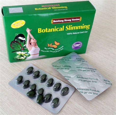 Mzt Plus Botanical Slimming Capsule 1 100 original meizitang botanical slimming plus advanced