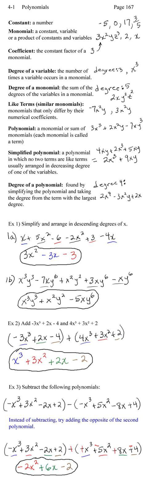 Polynomial Word Problems Worksheet by Multiplying Polynomials Word Problems Doc Algebra