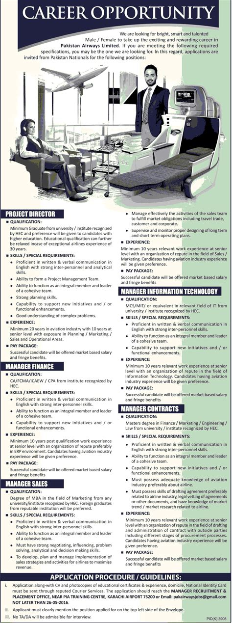 Zong Experience Letter Pakistan Airways Limited May 2016 Careers Opportunities