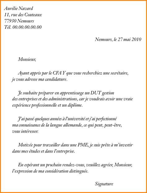 Www Exemple De Lettre Demande D Emploi 10 Exemple Lettre De Motivation Demande D Emploi Exemple Lettres