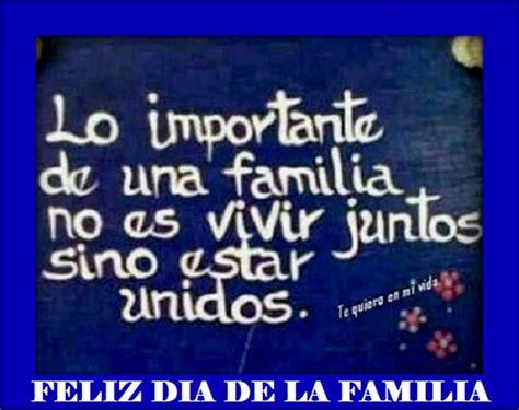 imagenes de reflexion hacia la familia frases para una gran familia unida frases de amistad