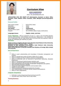 Job Resume Format Word File by 10 Cv For Job Application Pdf Actor Resumed
