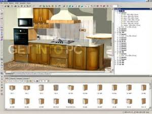 Kitchen Software system requirements for kitchen furniture and interior design software