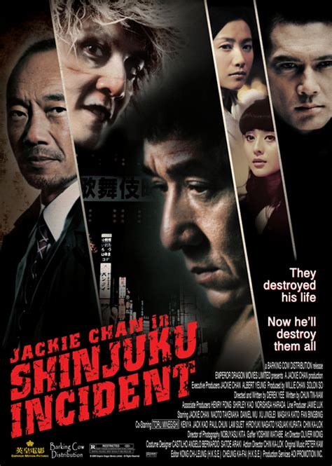 Shinjuku Incident 2009 Shinjuku Incident Movie Posters From Movie Poster Shop