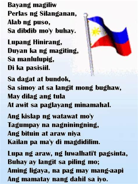 lyrics in tagalog understanding lupang hinirang