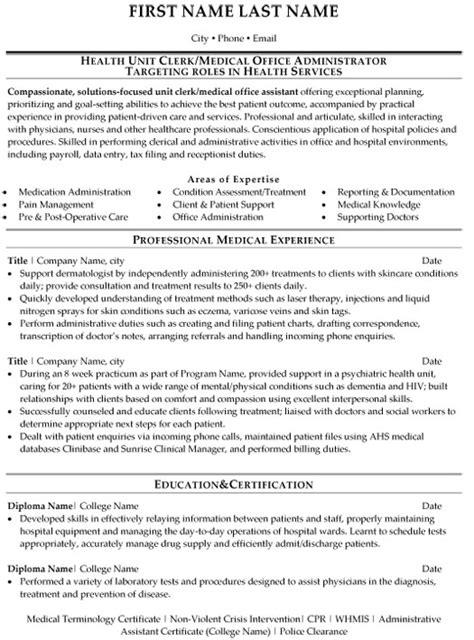 unit clerk resume sample template