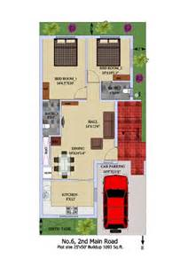 house map design 25 x 50 house plan 25 x 35 house plans