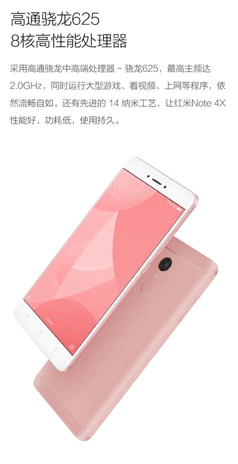 Auracase Anyland Original Xiaomi Redmi Pro Pink buy xiaomi redmi note 4x cell phone pink 32gb with price