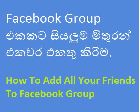 are they all yours facebook newhairstylesformen2014com facebook group එකකට ස යල ම ම ත රන එකවර එකත ක ර ම
