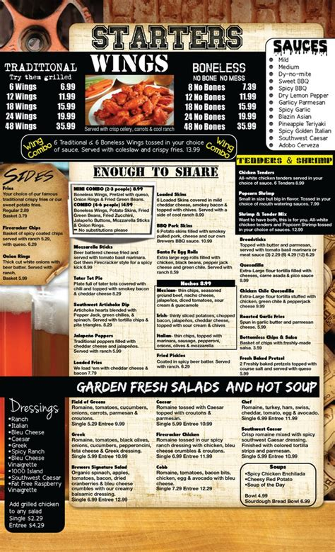top bar menu menu brewers restaurant sports bar