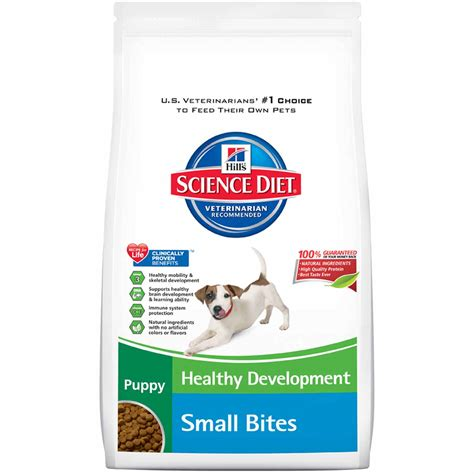 science diet puppy food science diet puppy small bites ranch outlet