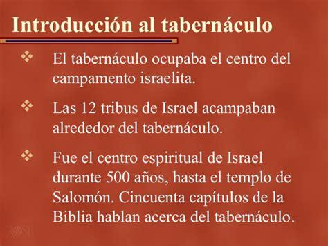 el tabernaculo o tienda de reunion de israel tabern 225 culo