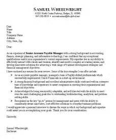 accounting cover letter sle