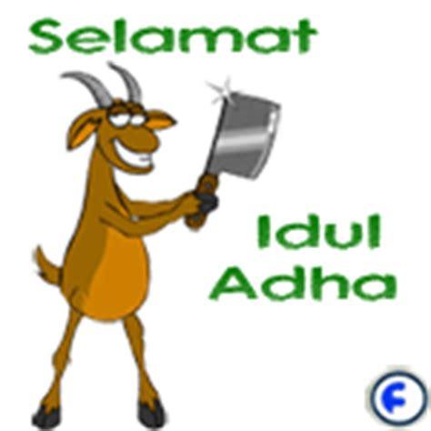 membuat gambar gif di photoshop gambar animasi hari raya idul adha lebaran haji