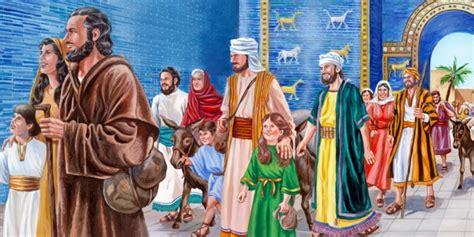 libro jerusalem chronicles from the israel sale de babilonia biblioteca en l 205 nea watchtower