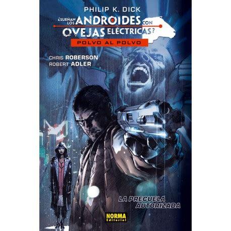 libro suenan los androides con 191 sue 241 an los androides con ovejas el 233 ctricas 24 90 lafrikileria com