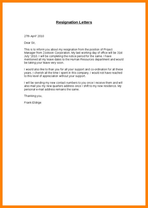 sle of appreciation letter to employee after resignation appreciation letter to resigned employee 28 images