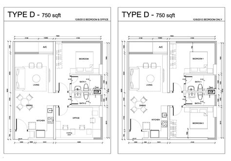 floor plan agreement floor plan loan agreement thecarpets co