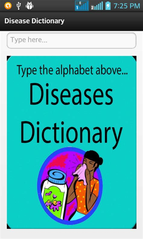 Disease Also Search For Disease Dictionary 1mobile