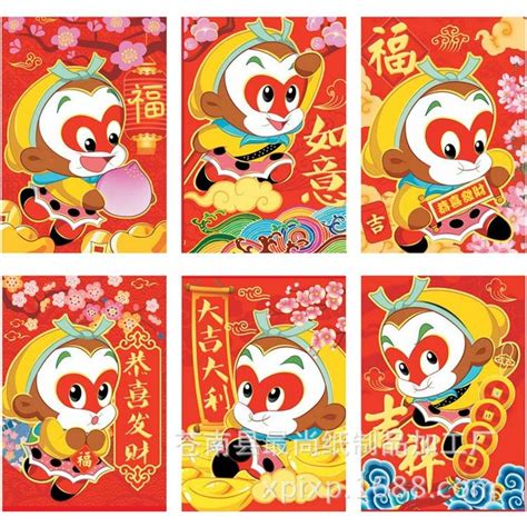 new year envelope monkey 6 monkey king in envelopes 1 arts crafts