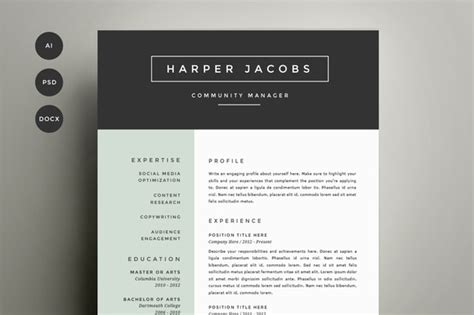 Cool Resume Templates by Cool Resume Templates Beepmunk