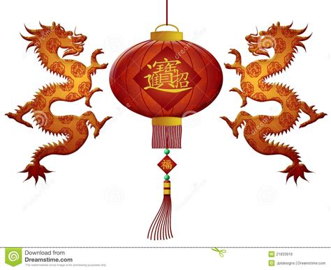 new year lanterns clipart new year lanterns clipart 60