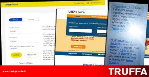 ubi sito attenzione agli sms con i falsi siti delle poste italiane
