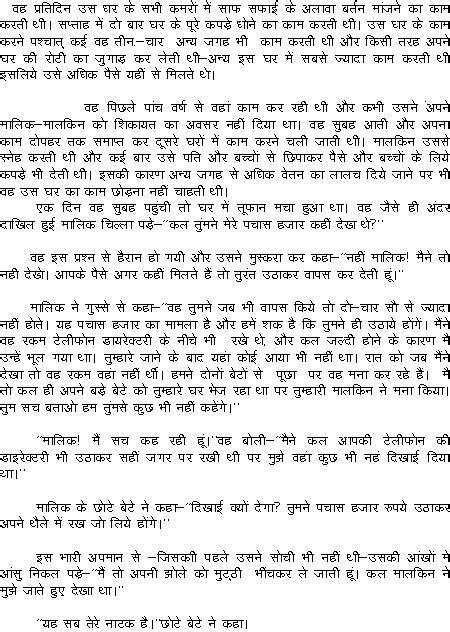 Bal Diwas Essay Language gantantra diwas essay in college paper academic service