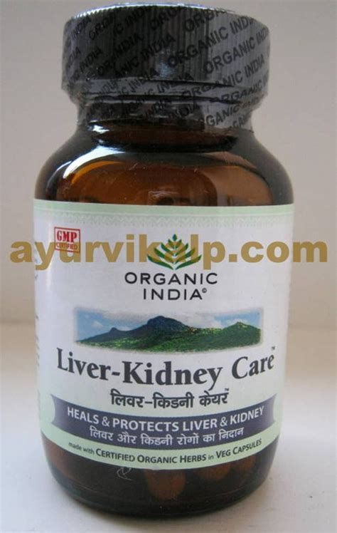 Organic India Liver Kidney Detox And Rejuvenate Reviews by Organic India Liver Kidney Care Liver And Kidney Cleanse
