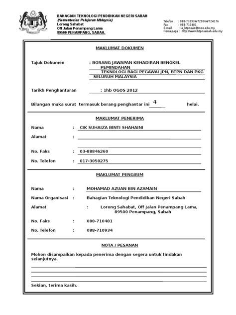 download borang e 2015 newhairstylesformen2014com download borang download borang download borang fax