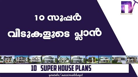 online house plans design house plans online 2017 kerala house models low cost beautiful house designs