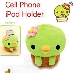 Hello Kaktus Pouch san x sabo kappa cactus 5 quot plush cell phone ipod holder