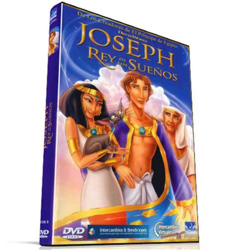 jesucristo rey de reyes pelicula animada historias de fe cinef 243 rum jos 233 rey de los sue 241 os aula de reli