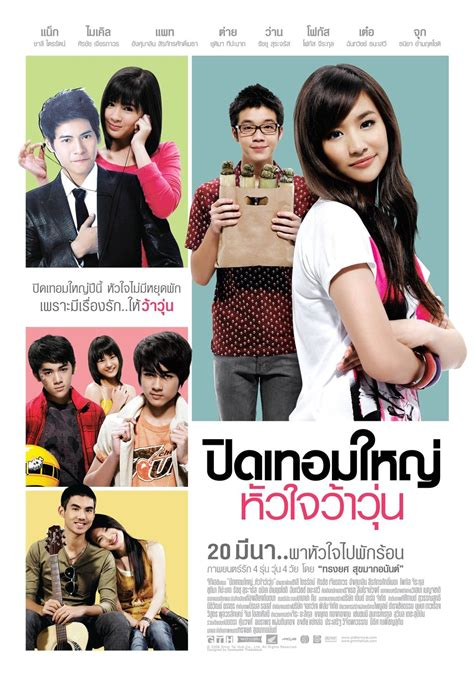 film thailand the writers hormones asianwiki
