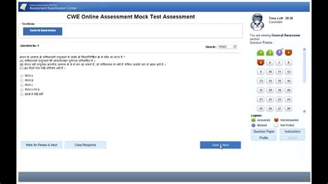 templates for online examination system ibps 2014 online exam demo video mp4 youtube