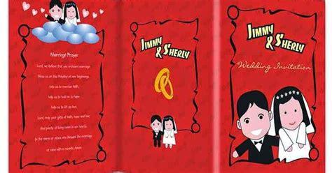 contoh surat undangan pernikahan dalam bahasa indonesia