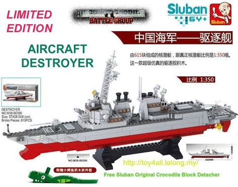 Lego Brick Wange Ship 040330 sluban aircraft destroyer lego end 7 24 2018 8 18 pm