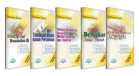 Buku Islami Panduan Berhubungan Intim buku saku islami tuntunan ibadah 8 paket buku islami