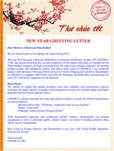 New Year Business Letter Format sample business letter happy new year sample business letter