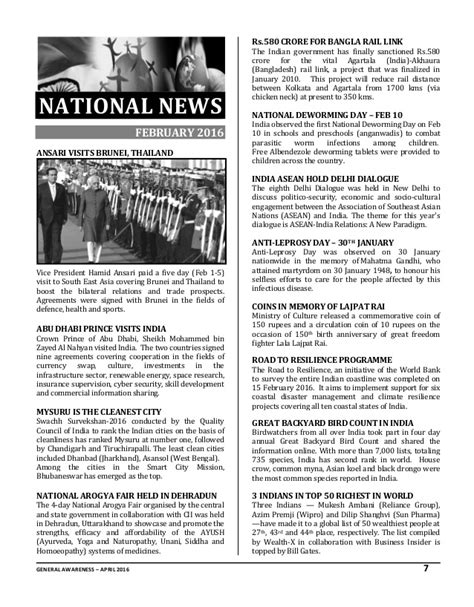 society section newspaper april issue 2016