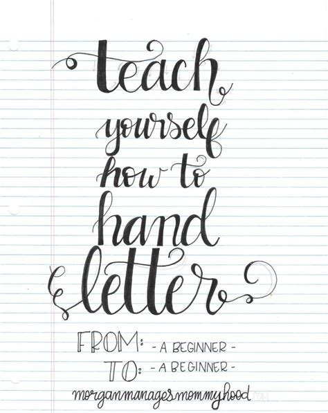 hand lettering tutorial step by step teach yourself how to hand letter morgan manages mommyhood