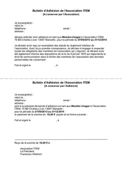 Modèle Reconnaissance De Dette Association