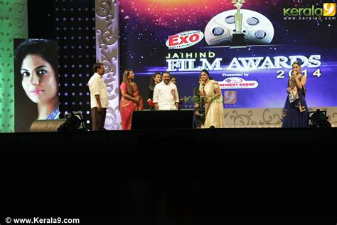 exo jaihind film awards 2014 jaihind film awards 2014 photos 21618 kerala9 com