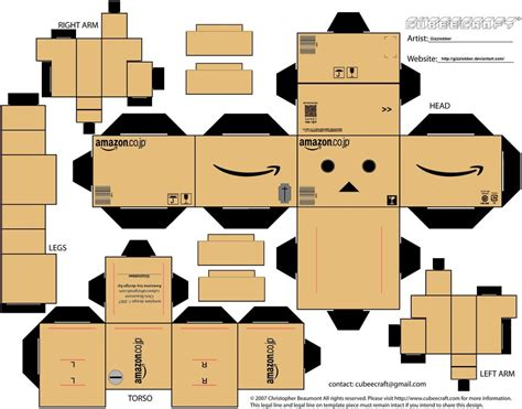 Papercraft Box Template - box robot i you search craft