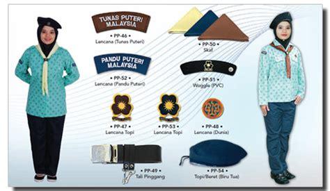 Baju Tkrs Guru pemakaian unit pbsm tunas puteri tkrs dan puteri islam sekolah rendah sk sura