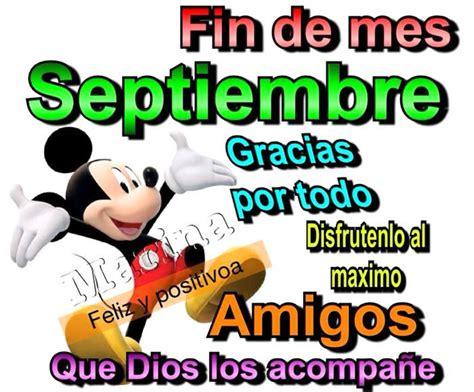 imagenes adios octubre fin de mes septiembre gracias por todo imagen 8478