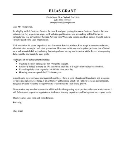 cover letter customer service executive cover letter exles customer service adviser covering