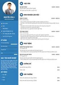 Resume Maker Software by Tổng Hợp Mẫu Cv Xin Việc Chuẩn độc đ 225 O Topcv Vn