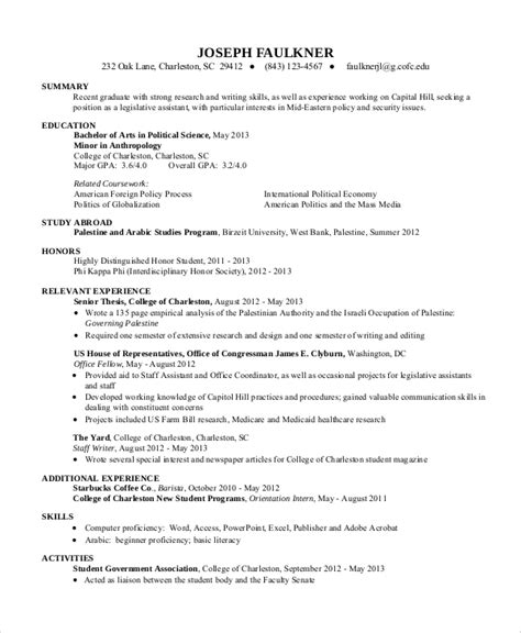 example of college resume sample resume for college student sample